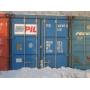 продаю контейнеры  20 футовый Омск