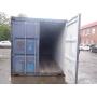 20-футовый контейнер   Екатеринбург
