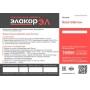 Химическая добавка для бетона Элакор  Екатеринбург