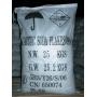 Сода каустическая натр едкий м.ТР, каустик, мешки 25 кг   Екатеринбург