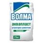 Цементная штукатурка для ручного нанесения  ВОЛМА-АКВАПЛАСТ Самара