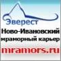 Микрокальцит  10, 40, 50, 100, 160, 200мкм Екатеринбург
