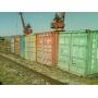 Продажа контейнеров от 3х до 40тонн   Красноярск