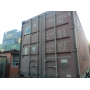 Продам контейнер б/у 20 футов   Екатеринбург