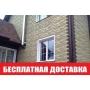 Фасадные панели (Цокольный сайдинг)   Барнаул