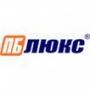 Пенообразователь для пенобетона  ПБ-Люкс Синтетический Тольятти