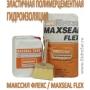 Гидроизоляция кирпичных и каменных строений. Макссил Флекс (полимерцементная эластичная гидроизоляция) Саранск