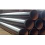Трубы стальные с применением лент ТЕРМА   Новосибирск
