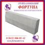 Бордюрный камень  БР 300.60.20 Санкт-Петербург