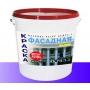 Краска фасадная Акрил 1 ВАК-125-1   Екатеринбург
