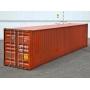 Продажа  контейнеров 40 футов   Рязань
