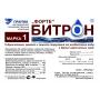 """Проникающая гидроизоляция  """"БИТРОН"""" Бийск"""