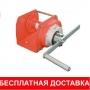 Ледебки ручные барабанные г/п от 0,25 до 5т, L троса до 130м   Барнаул