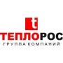 Паро-водогрейная котельная   Москва