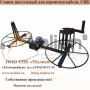 Станок для перемотки кабеля СПК 0,4-30Р   Екатеринбург