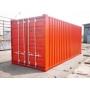 Морской контейнер 20 футов бу, низкая цена , размеры 6 м   Екатеринбург