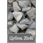 Щебень гравийный 20-40   Астрахань
