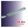Светодиодный энергосберегающий светильник  ССТМ -1L М Нальчик