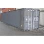 контейнер 40 футов в наличии   Екатеринбург