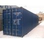 40 фут контейнер   Краснодар