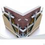 Подсистема для вентилируемого фасада   Челябинск