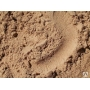Песок из пористых горных пород ГОСТ 22263-76   Симферополь