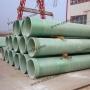 Стеклопластиковые трубы, хорошая цена  DN50-DN4500 Китай