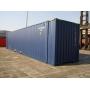 Продажа  контейнеров 40 футов   Новокузнецк