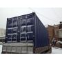 Продам контейнер 20 футов   Тула