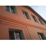 Фасадные панели Азстром, Красивый фасад+утепление стен   Симферополь