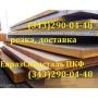 Лист сталь 65Г   Екатеринбург