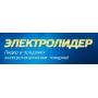Электротовары и электрооборудование   Москва