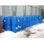 Бочки бу с двумя пробками пластиковые 227 литров   Белгород