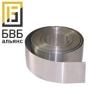 Алюминиевая лента АД31т, АМГ, Д16, А5М, Ад0-5   Казахстан