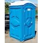 Туалетная кабина ЭкоПром  Краснодар