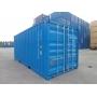 контейнер 20 ф DC   Магнитогорск