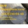 Круг сталь 5Х3В3МФС   Екатеринбург