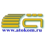 шлагбаумы продажа установка NICE  Калининград
