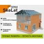 Металлическая стропильная система SkeLet  Металлическая стропильная система SkeLet Липецк
