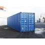 Морской контейнер 40 футов бу низкая цена, размеры 12 м   Чита