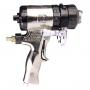 Многокомпонентные распылители (Пистолет-распылитель) Graco Fusion Волгоград