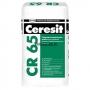 Гидроизоляционная смесь Ceresit CR 65 Санкт-Петербург