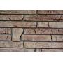Искуственный камень интерьерный, облицовочный, тротуарная плитка   Барнаул