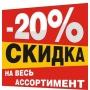 Окна, двери, балконы WDS GALAXY  Севастополь
