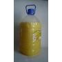 Неолас-П(1) арт.8-1 пластификатор для  тротуарной плитки   Омск