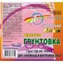 Лакокрасочный материал Аквус Универсал Грунт ВД-АК-1444-1 Краснодар