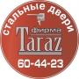 Металлические двери Фирма Taraz  Великий Новгород
