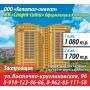 Продам 1-к квартиру  30 м кв Краснодар
