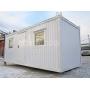 Блок контейнер 6х2.4 м   Саратов