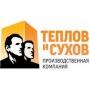 AISI 430   Пермь